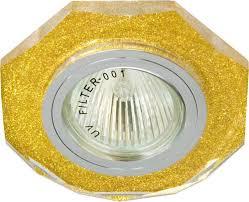 19700 Светильник потолочный 8020-2, золото (мерцающее ...
