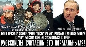 Банды боевиков на Донбассе под руководством РФ превращаются в армию, их численность около 34 тысяч, - Минобороны - Цензор.НЕТ 161