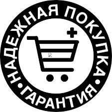 <b>Бра LUMION 4402/1W</b> купить в Питерке цена | Светошоп Питерка