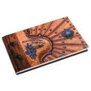 Календари и ежедневники — купить в интернет-магазине ...