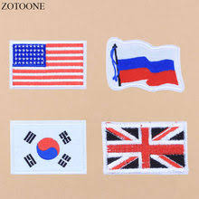 Compare Prices on <b>America</b> Flag <b>Patch</b>- Online Shopping/Buy Low ...