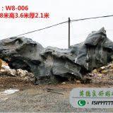 Landscaping Stone, wholesale Landscaping Stone on China ...