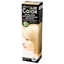 «Белита Витекс <b>Оттеночный бальзам для волос</b> Color lux тон 20 ...