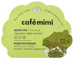 Cafe mimi <b>тканевая маска моделирующая</b> — купить по выгодной ...