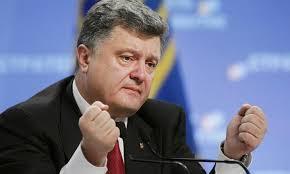 Порошенко намерен поддержать сборную Украины по футболу на матче против Польши - Цензор.НЕТ 8230