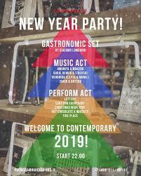 Сommunity <b>New Year party</b>