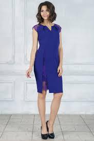 Платье <b>VERA</b> NOVA 0-279/3-56, фиолетовый 56 размер ...