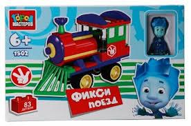 <b>Конструктор ГОРОД МАСТЕРОВ</b> Фиксики 1502 Фикси <b>поезд</b> ...