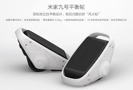 Mijia Self Balancing - новые роликовые <b>коньки</b> от <b>Xiaomi</b>