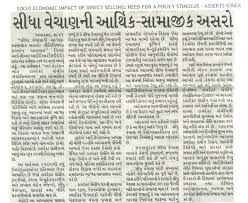 nirmal gujarat essay in gujarati language nirmal gujarat essay in gujarati language one day