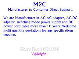 Upbright новый AC / DC <b>адаптер для MEDELA</b> фристайл ...