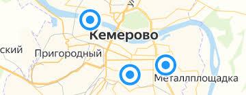Мыльницы, <b>стаканы</b> и дозаторы — купить на Яндекс.Маркете в ...