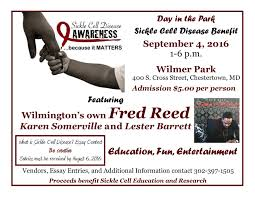 kent county maryland calendar of events  day in the park for sickle cell disease