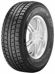 <b>Автомобильная шина Toyo</b> Observe GSi-5 195/65 R15 91Q зимняя