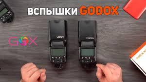 <b>Godox</b> TT600 и V850II: видео-инструкция к мануальным ...