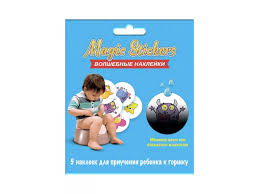 <b>Наклейки Magic Stickers</b> для приучения ребенка к горшку 5 шт ...