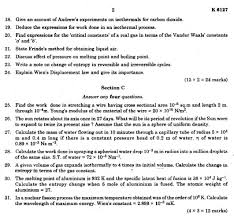 B Sc Physics  st and  nd semester question papers of previous     StudyChaCha