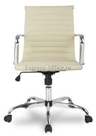 Офисное кресло <b>College H</b>-<b>966L</b>-<b>2</b> для персонала по цене 11872 ...