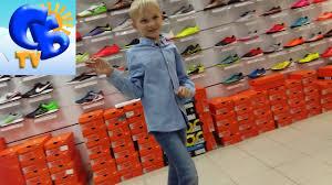 Покупаем <b>детские бутсы сороконожки</b> Найк Адидас для <b>футбола</b> ...