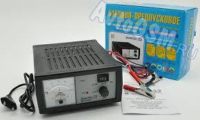 <b>Зарядно</b>-предпусковое <b>устройство Вымпел 32</b> - для 12 В АКБ ...
