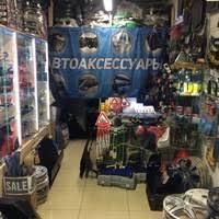 Вова Вова | ВКонтакте