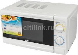 Купить <b>Микроволновая Печь BBK 20MWS-703M/W</b> 20л. 700Вт ...