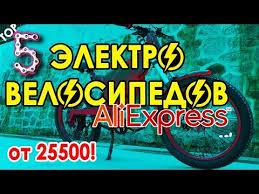Электровелосипед <b>SMLRO</b> 500W с ALIEXPRESS, обзор и ...
