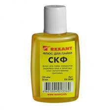 <b>Флюс для пайки</b> СКФ спирто-канифольный 30мл <b>REXANT</b> 09-3640
