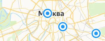 <b>Зубная паста Лесной бальзам</b> — купить на Яндекс.Маркете