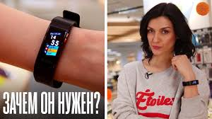 Зачем мне фитнес-<b>браслет</b>? На примере <b>Huawei Band</b> 3 Pro ...