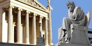 Αποτέλεσμα εικόνας για ελληνες φιλοσοφοι