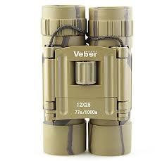 <b>Veber Sport БН 12x25</b> - отзывы о бинокле, телескопе, микроскопе ...