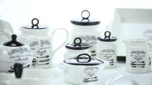 MILLIMI Кафе де Пари <b>Банка для соли</b>, 300мл, 25,5х9х7,5см ...