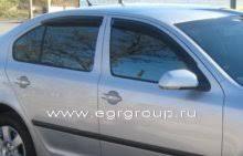 <b>Дефлекторы боковых окон</b> Skoda Octavia 2004-2013 <b>темные</b>, 4 ...