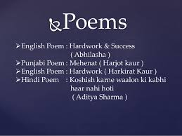 essay on hard work is the key of success in hindi   essay for you    essay on hard work is the key of success in hindi   image