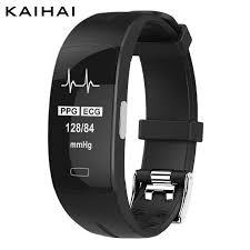 KAIHAI H66 blood pressure measurement band heart rate monitor ...