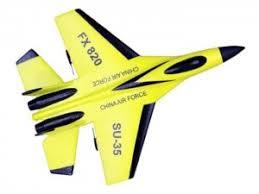 <b>Радиоуправляемый самолет CTF</b> CE-35 FX-820 290мм <b>2.4G</b> EPP ...