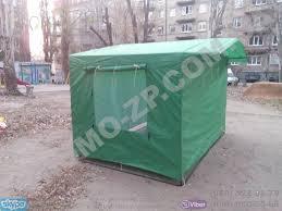 """<b>Палатка</b> для торговли 3х2 метра """"Стандарт. Боковые окна ..."""