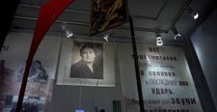 Музей Анны Ахматовой, с 15 июня по 25 июля 2016, проводит ...