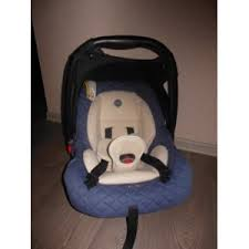 Автолюлька <b>Happy Baby Skyler</b> | Отзывы покупателей