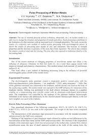 (PDF) Pulse Processing of Molten Metals