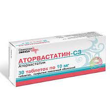 <b>Аторвастатин</b>-<b>СЗ</b> таблетки покрыт.плен.об. <b>10 мг 30</b> шт., упак ...