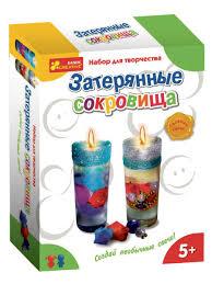 """<b>Набор для творчества</b>. Гелевые свечи """"Затерянные сокровища ..."""