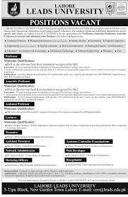 lahore leads university jobs pk lahore leads university jobs