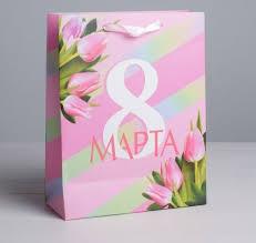 <b>Подарочный конверт Дарите</b> Счастье 4569586 Пакет ...