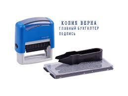<b>printer</b> 8051 bst_82503 | krasmuseum.ru