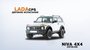 Автозапчасти ВАЗ Тольятти LADACPS's products – 2,204 products ...