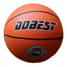 <b>Баскетбольные</b> мячи — купить в интернет-магазине ОНЛАЙН ...