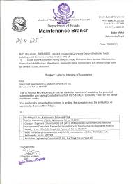 tender qualification letter about department of road