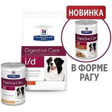 <b>Влажный диетический корм</b> в виде консерва для собак <b>Hill's</b> ...